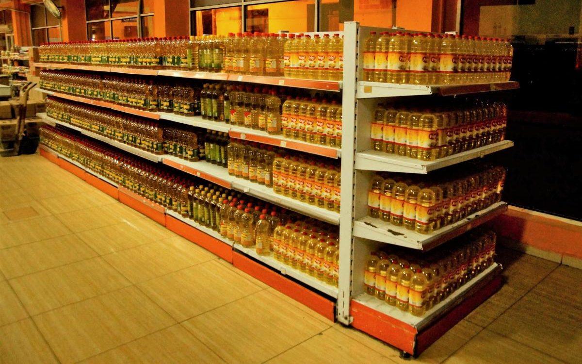 Supermarkt in Kuba (2020)
